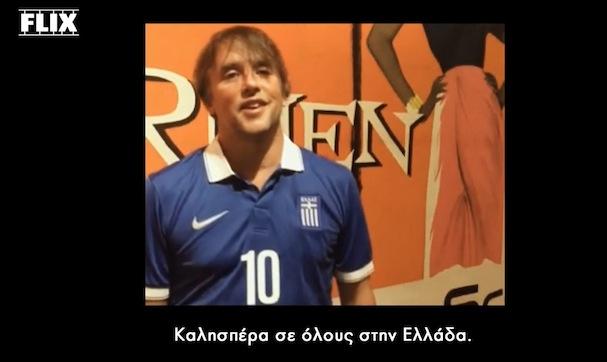 Boyhood Linklater video message to Greece