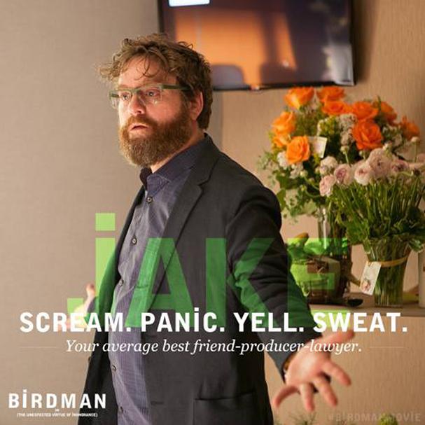 birdman promo 607