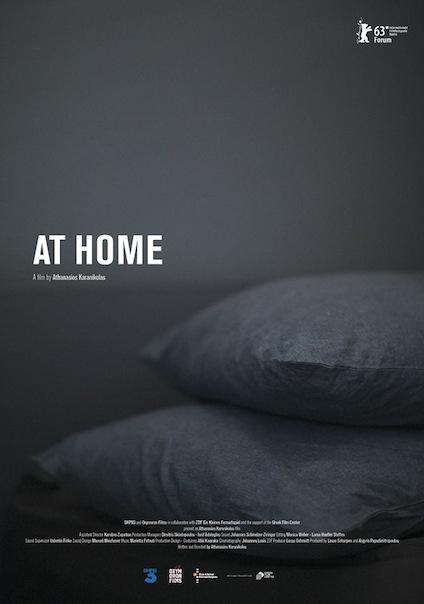 Στο Σπίτι poster 424