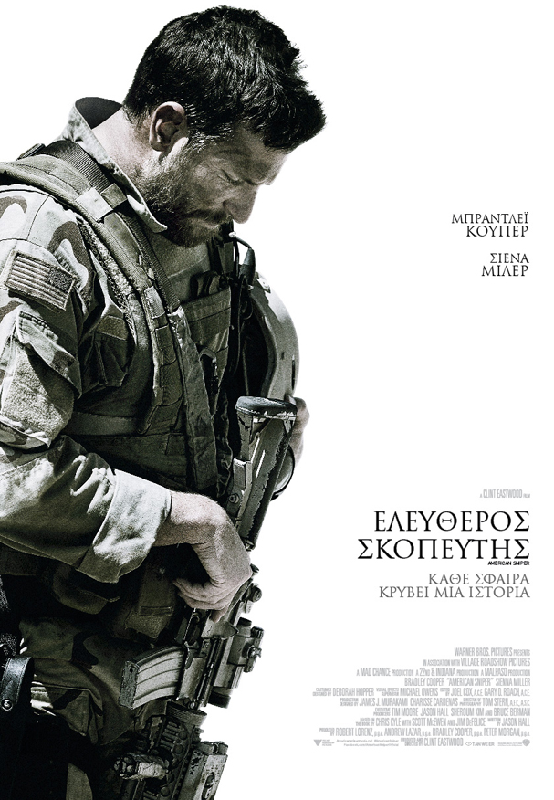 american sniper greek poster 607