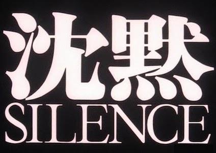Silence 424