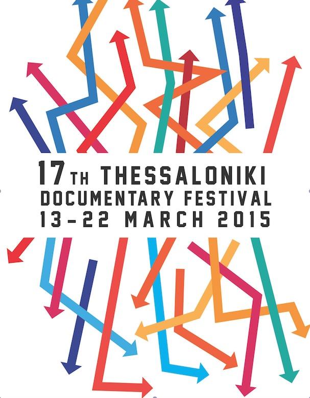 Φεστιβάλ Ντοκιμαντέρ Θεσσαλονίκης 2015 Ποστερ 607