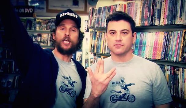 Matthew & Kimmel VHS commercial 607 2