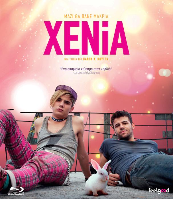 Xenia Blu-ray