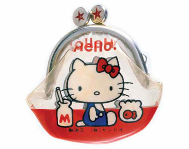 hello kitty 607