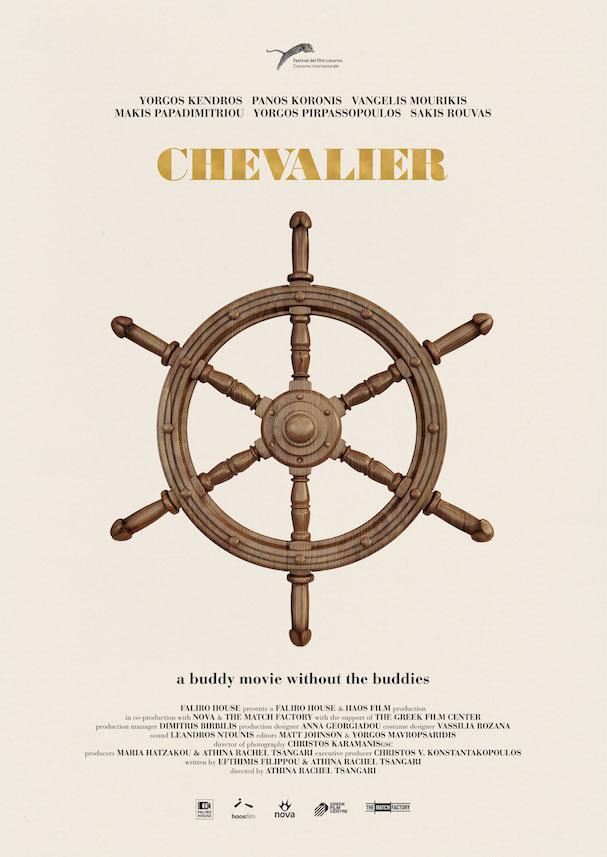 Chevalier poster 607