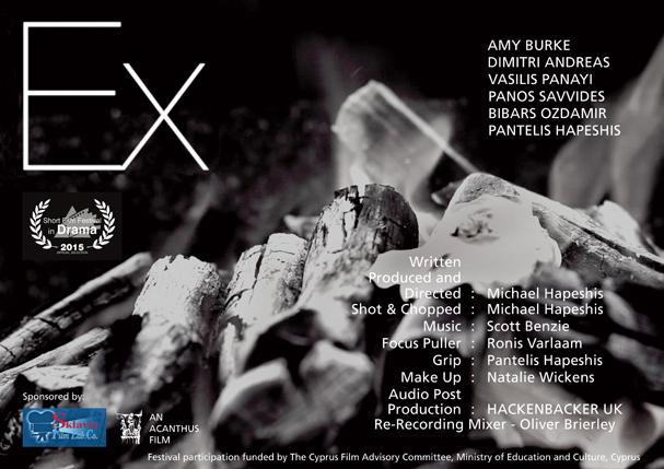 ex poster 607