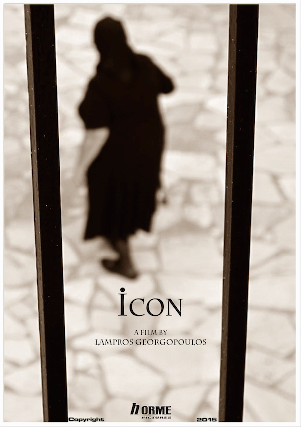 Icon poster 607