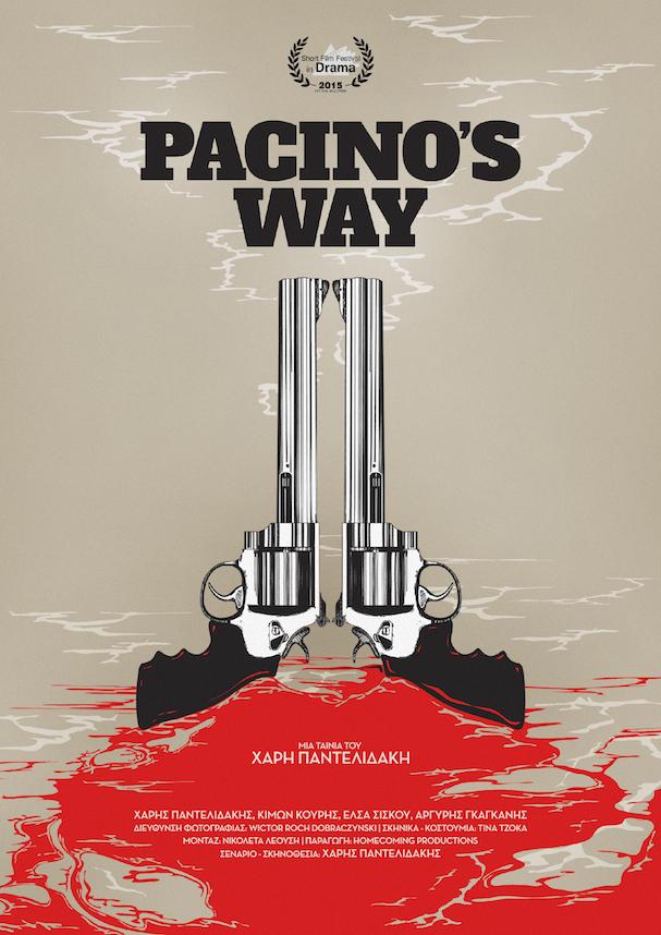 Pacino's Way Poster 607