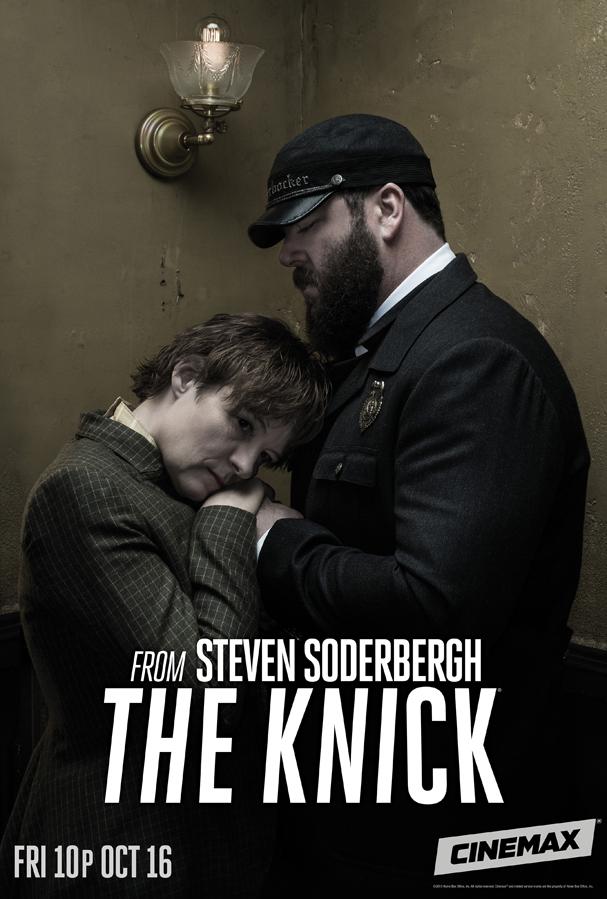 knick 607