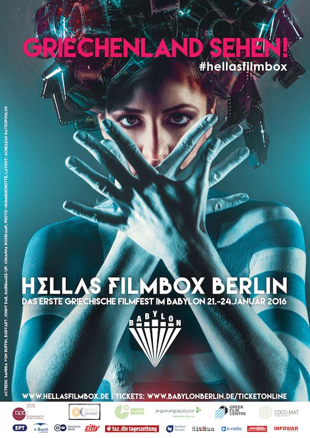 Hellas Filmbox