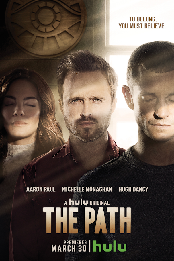 the path poster 607