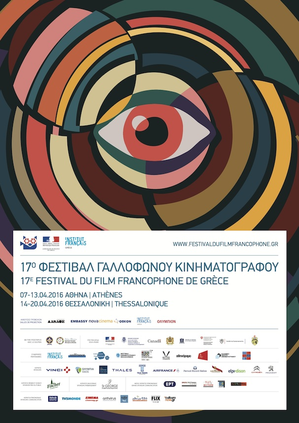 Francophone Film Festival 2016