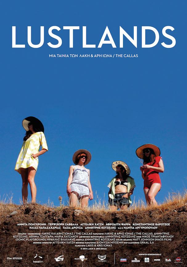 Lustlands 607