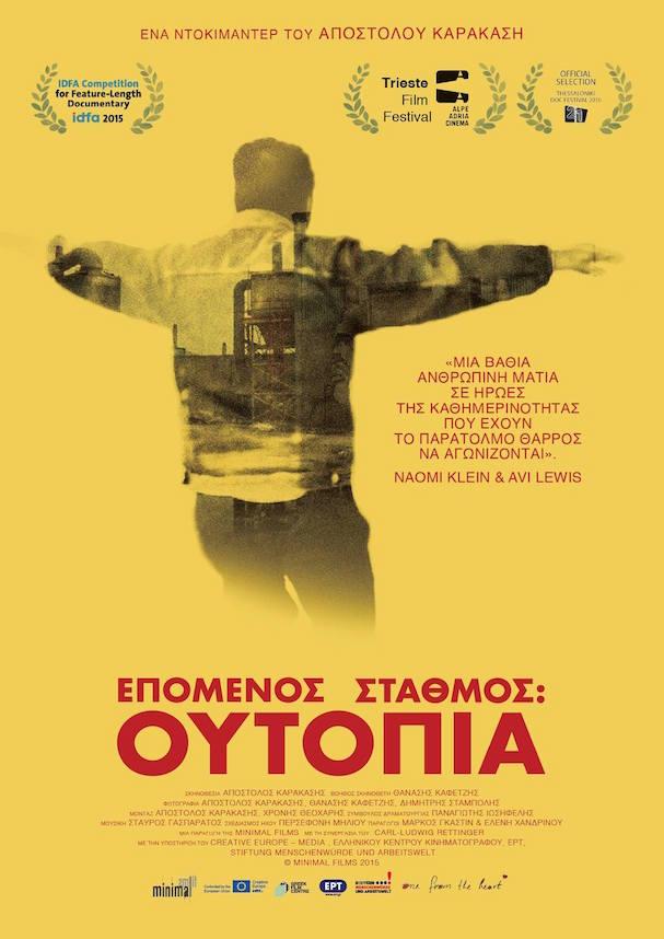 utopia poster 607