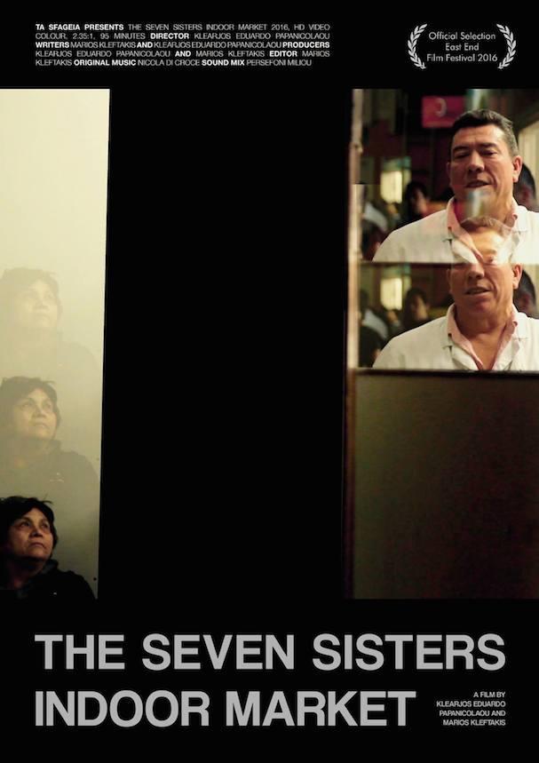 Seven Sisters Indoor Market 607