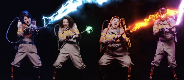 Ghostbusters japanese music video 2 607