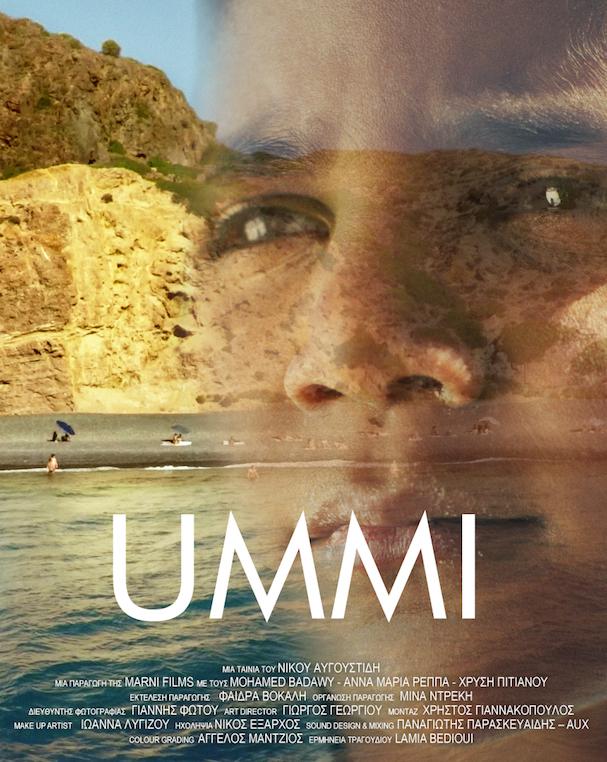 UMMI 607