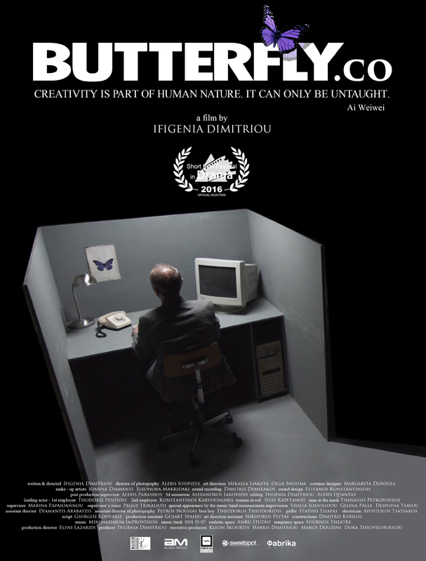 butterfly co. poster 607