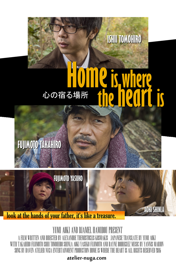 home is where the heart is poster 607