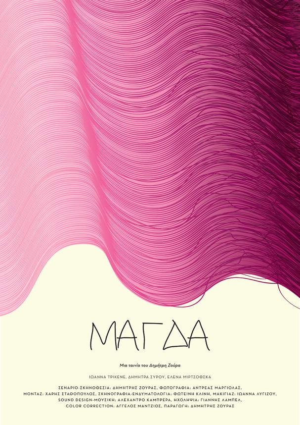magda poster 607