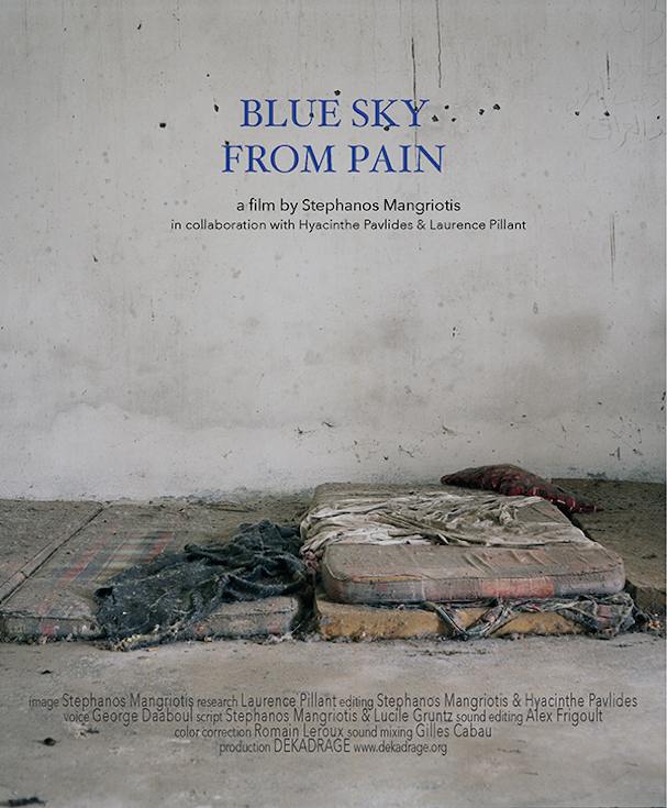 Blue Sky From Pain poster 607