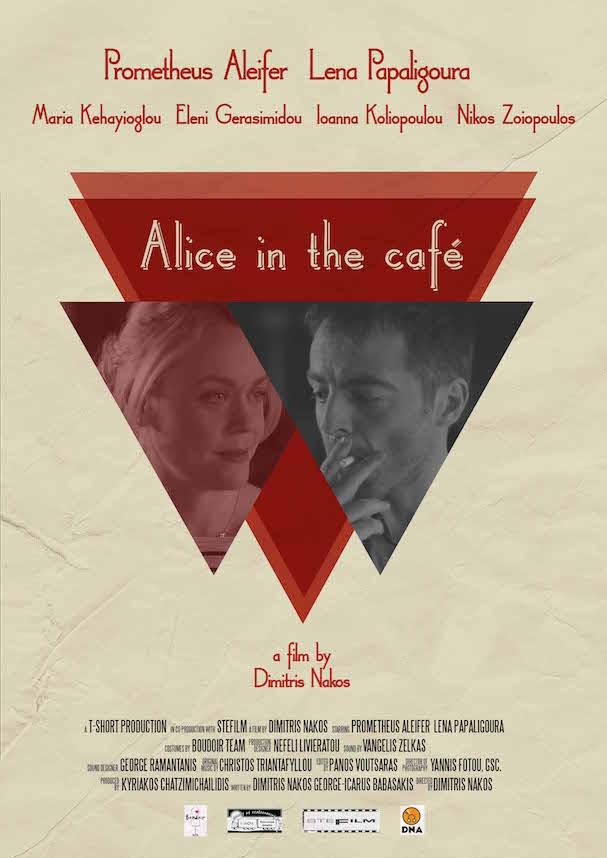 Η Αλίκη στο Καφέ πόστερ 607
