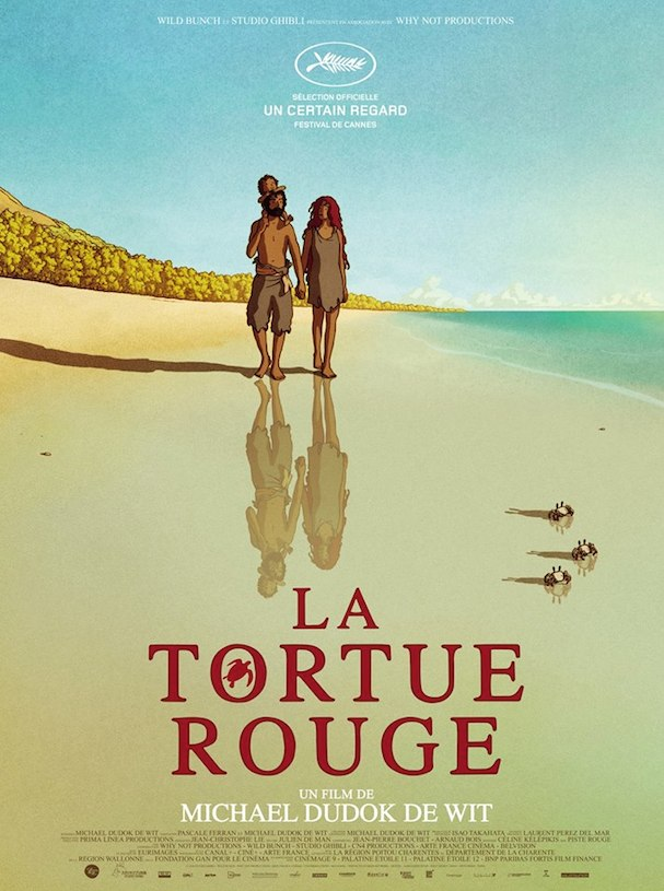 The Red Turtle Poster 607