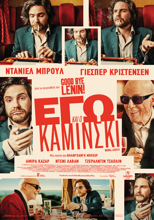 me and kaminski poster gr 607