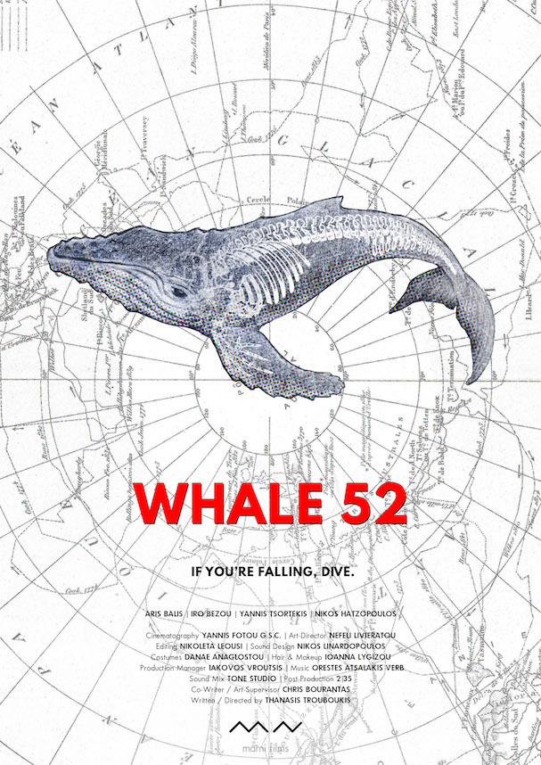 whale 52 607