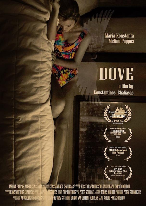 Dove drama 607