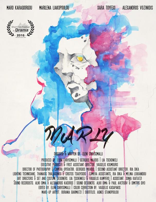 marly 607