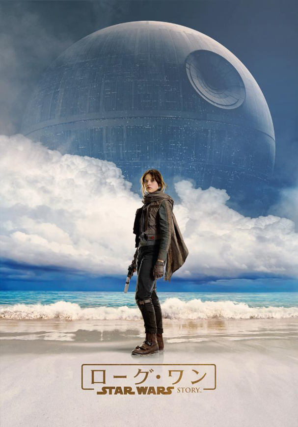 rogue one poster 607