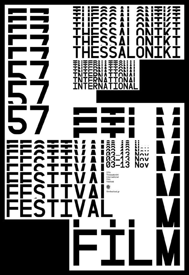 57th thessaloniki poster 607