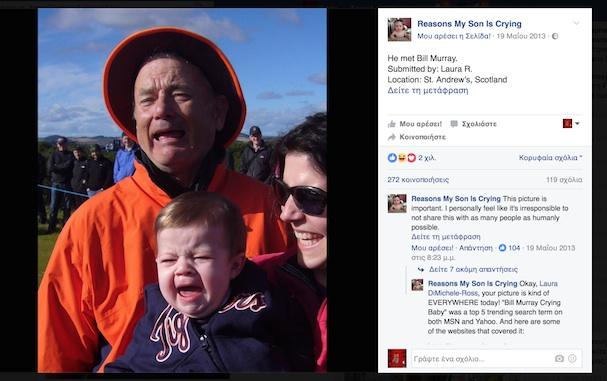 Bill Murray or tom Hanks
