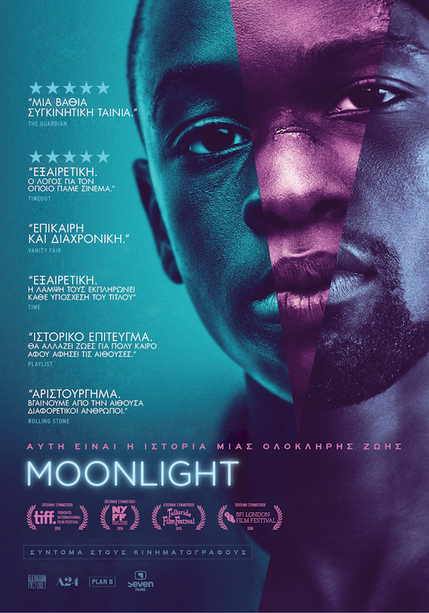 moonlight greek poster 607