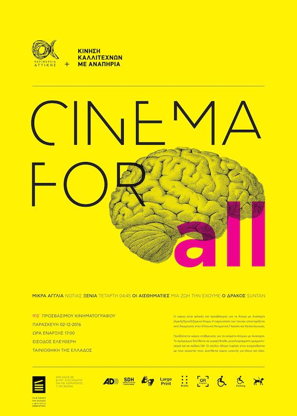 Cinema for All Poster 607