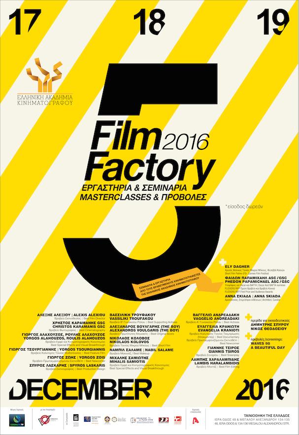 Film Factory 2016