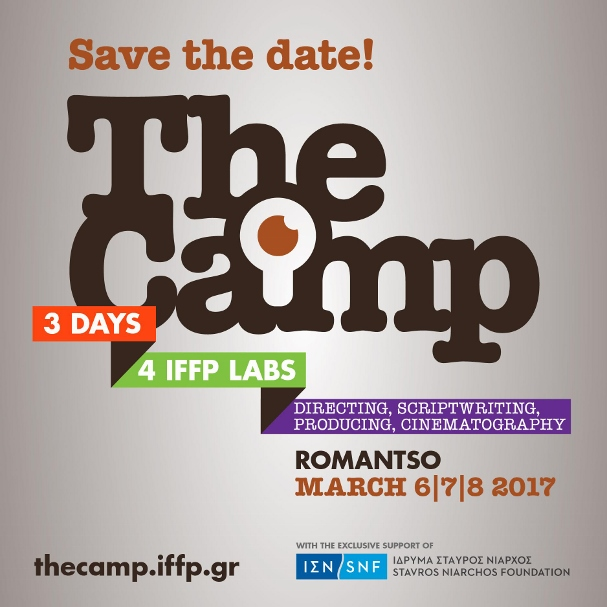 The Camp 607
