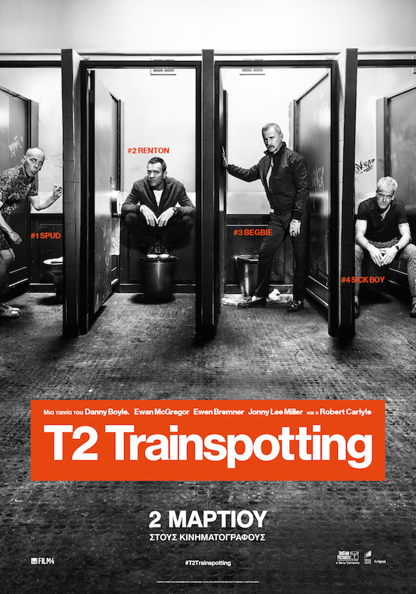 T2 trainspotting Greek Poster