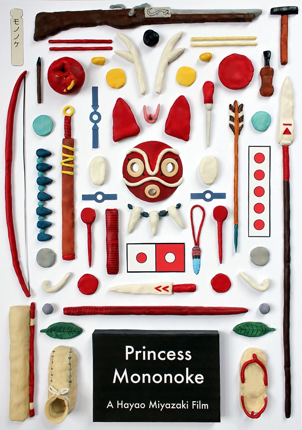 Princess Mononoke Objects Poster 607