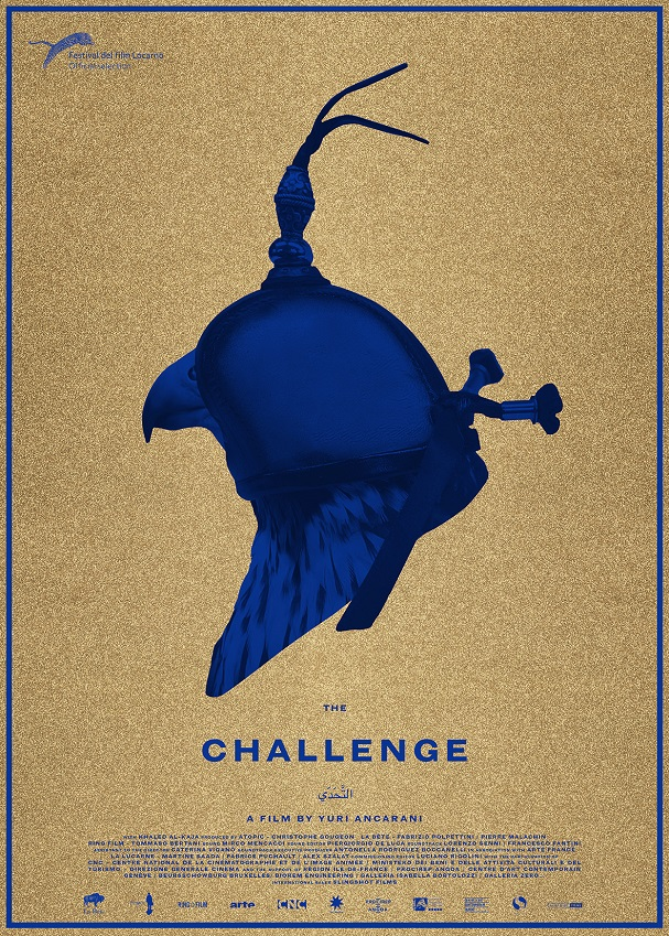 The Challenge poster 607