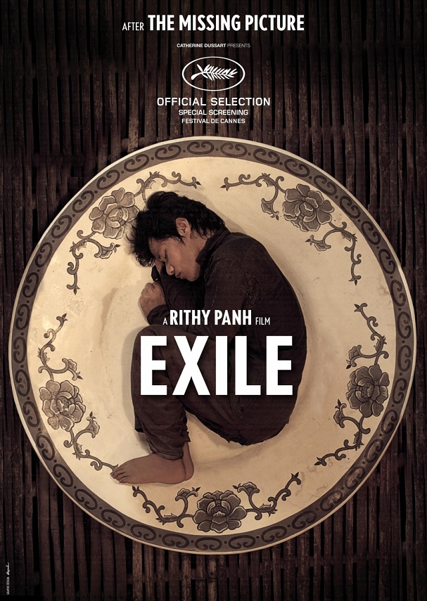 Exile poster 607