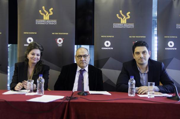 Ελληνική Ακαδημία Κινηματογράφου Υποψηφιότητες