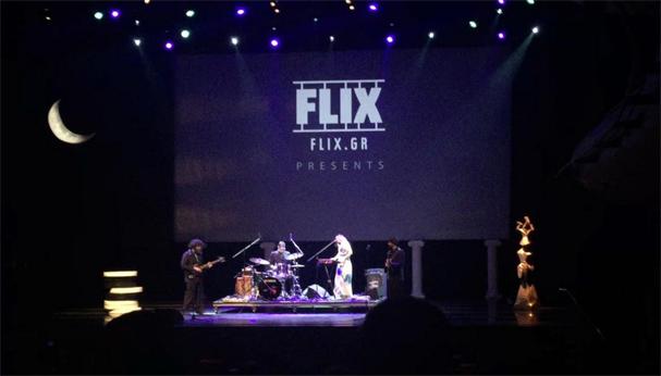 eak 2017 607 flix