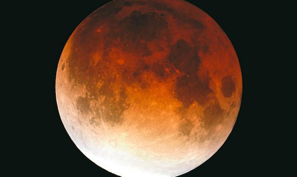 moon 607