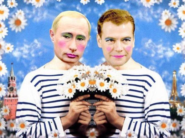 Vladimir Putin gay clown 607