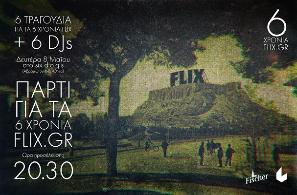 6 years Flix 607