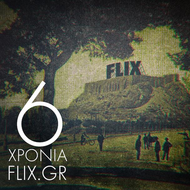 6 χρόνια Flix