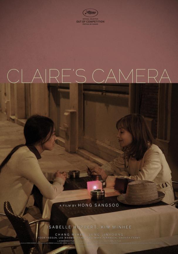 claire's camera 607